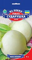 Семена Редька белая Сударушка