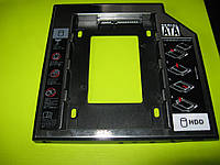 Адаптер Optibay SSD HDD Caddy 9.5mm SATA-SATA
