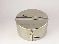 Магнит D60*H30 130 кг, неодимовые магниты