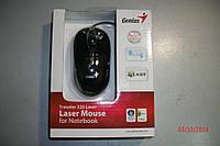 Мышь Genius Traveler 320 Laser USB РАСПРОДАЖА