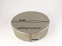 Магнит D70*H20 130 кг, неодимовые магниты