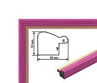Багет пластиковый яркого розового цвета. Оформление икон, дипломов, фото