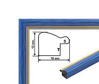 Багет пластиковый голубого цвета. Оформление икон, дипломов, фото
