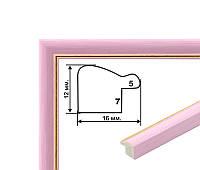 Багет пластиковый светло-розовый. Оформление икон, дипломов, фото