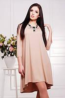 Стильное женское бежевое платье Солнышко  42-50 размеры