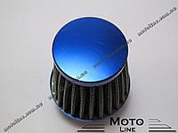 Воздушный фильтр нулевого сопротивления прямой D=35 mm Blue GXmotor