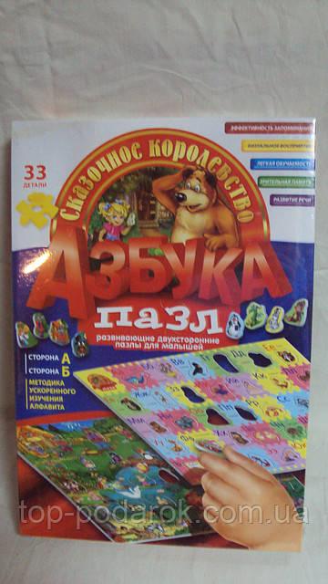 Puzzle Азбука