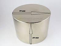 Магнит D70*H50 250кг,неодимовый магнит