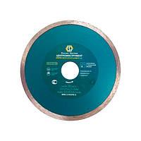 Алмазный диск Центроинструмент сплошной 125х5х22,2