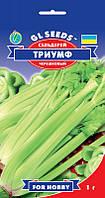 Семена Сельдерей черешковый Триумф