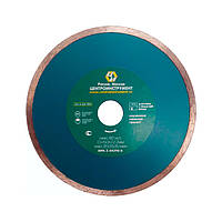 Алмазный диск Центроинструмент сплошной 115х5х22,2