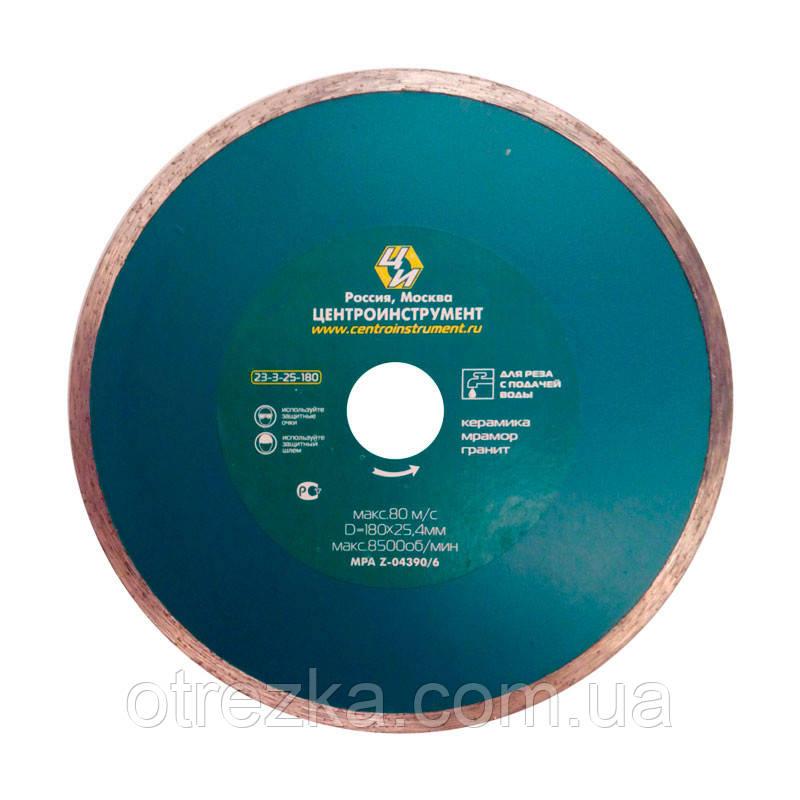 Алмазный диск Центроинструмент сплошной 300х5х32/25,4
