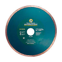Алмазный диск Центроинструмент сплошной 180х5х22,2