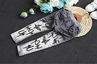 Детские джинсы серые потертые с вышивкой