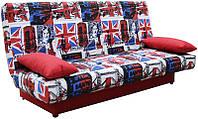 Диван кровать Чарли Софино
