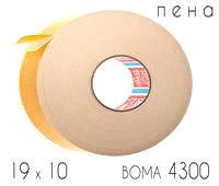 Скотч на вспененной основе (4300) BOMA 19 × 10