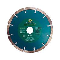 Алмазный диск Центроинструмент сегмент 150х7х22,2