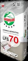 Стяжка цементная ANSERGLOB LFS 70 25кг