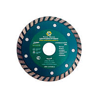 Алмазный диск Центроинструмент турбо 115х7х22,2