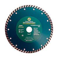Алмазный диск Центроинструмент турбо 180х7х22,2