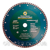 Алмазный диск Центроинструмент турбо 230х7х22,2