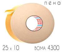 Скотч на вспененной основе (4300) BOMA 25 × 10