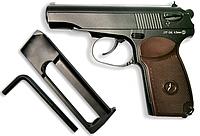 Пневматический пистолет KWC MAKAROV PM (KM44DHN) [только самовывоз]