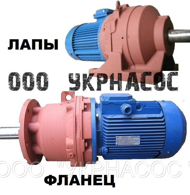 Мотор-редуктор 3МП-50-56-4 Украина Мотор-редуктор планетарный 3МП-50