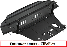 Защита двигателя на Lifan 620 (c 2009---) оцинкованная