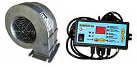 Вентилятор и автоматика для котла твердотопливного 50 кВт-95 кВт