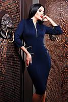 Трикотажное темно-синее платье Прованс 42-50 размеры