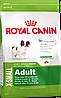 Royal Canin X-Small Adult 1,5 кг для взрослых собак миниатюрных пород