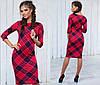 Платье женское полосы, фото 2