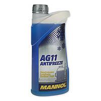 Охлаждающая жидкость Mannol AG11 Antifreeze 1л
