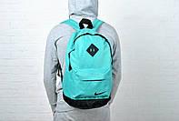 Городской рюкзак найки (Nike) бирюзовый