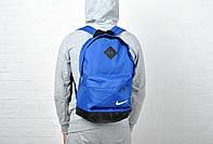 Рюкзак на каждый день найк, Nike синий