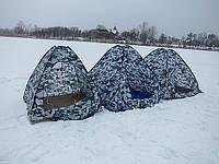 Палатка автомат для зимней рыбалки 2*2м