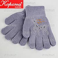 Детские перчатки с начёсом E5327S-1-R