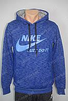 Мужская спортивная кофта NIKE синяя