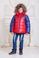 """Зимняя куртка для мальчика """"Cэм"""" (красный)"""