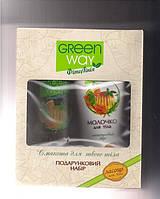 Подарочный набор GREEN WAY 2 пр ТИРАМИСУ (гель 400мл + молочко для тела 200мл)