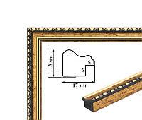 Багет пластиковый золотого цвета. Оформление икон, дипломов, фото