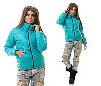 Куртка женская 1005 ТД