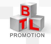 Проведение промо акций, BTL.