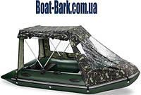 Палатка для надувных лодок Bark: B-300