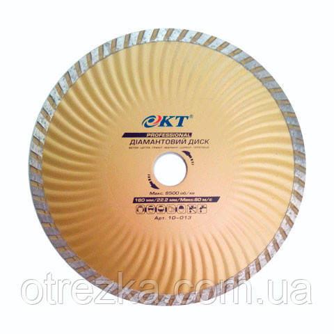Алмазный диск КТ PROFESSIONAL турбо 180*22
