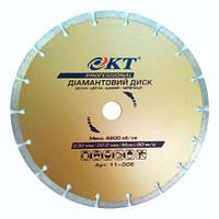 Алмазный диск КТ PROFESSIONAL сегмент 230*22