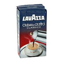 Кофе молотый Lavazza Crema e Gusto, 250г.