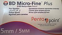 Иглы для шприц-ручек для введения инсулина BD Micro-Fine Plus 5mm