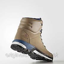 Ботинки мужские Adidas CW Pathmaker Boost AQ4050 , фото 3 f348bcc6902